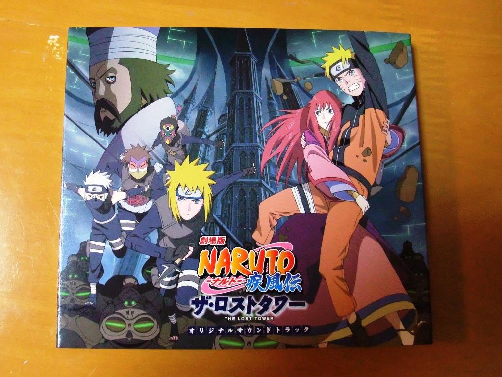 NARUTO                         List of Naruto  Shippuden episodes sG4V4Bxf